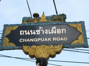 thailand 1 277